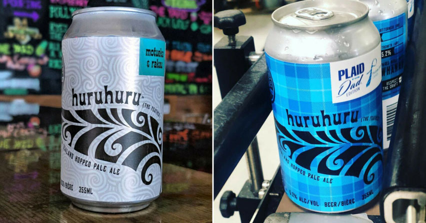 пиво huruhuru