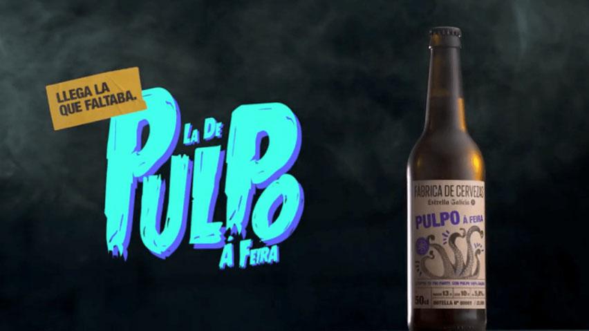 пиво с осьминогом