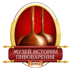 логотип музей пивоварения