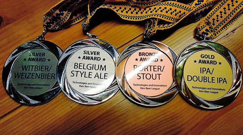 медали East European Beer Award