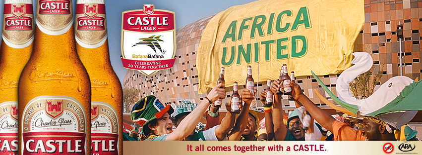 пиво африка