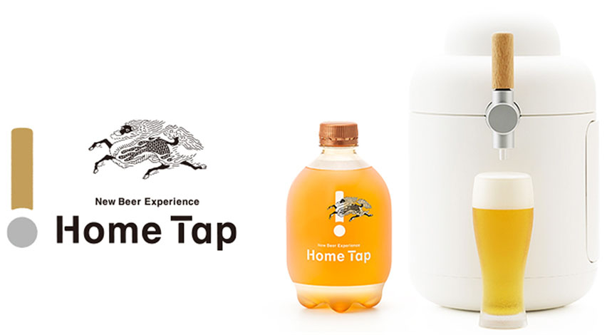 Home Tap